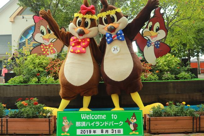 お誕生日の方へ!那須ハイでの思い出をさらに素敵に!推定3,000円分のサービスが楽しめちゃう!